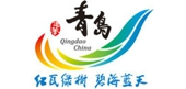 Official cooperation partner of Qingdao City China