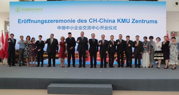 BXU AG - Business in China - Eroeffnungszeremonie
