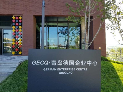 BXU AG - Business in China - GECQ